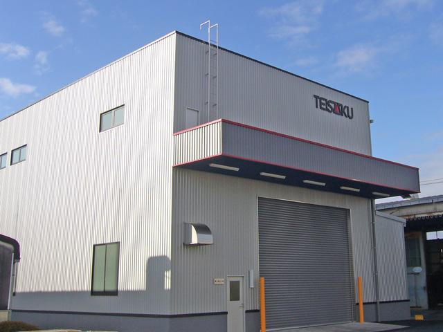 第2組立工場